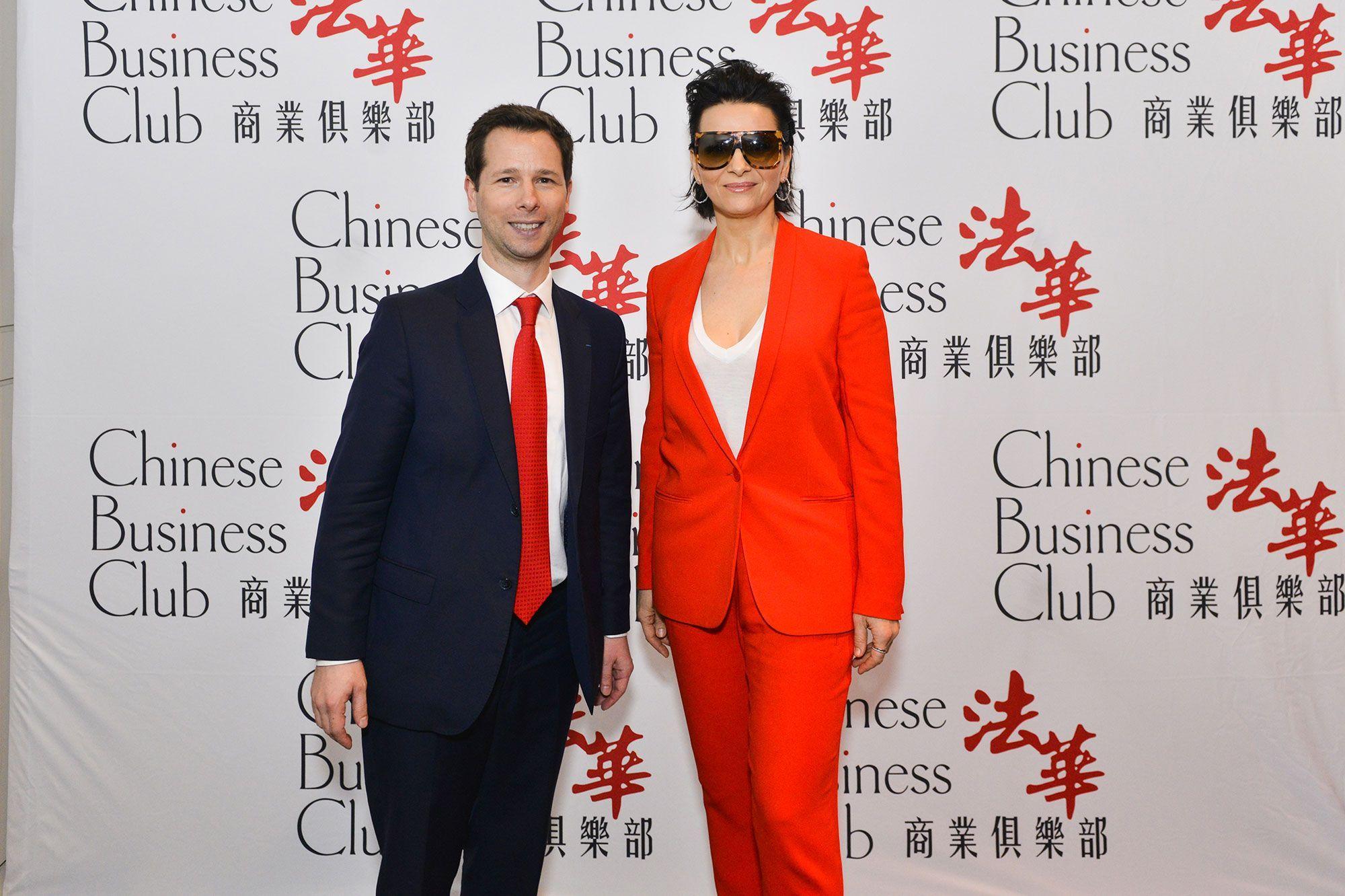 investisseurs chinois en france