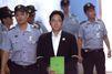 Corée du Sud : 12 ans de prison requis contre l'héritier de Samsung