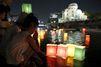 Une prière pour Hiroshima