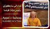 Mauritanie: Pas de nouvelles de Michel Germaneau