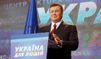 Ukraine: Timochenko n'admet pas la défaite?