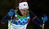 JO-2010 : Une première médaille d'or pour la France