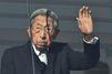 Le prince Mikasa du Japon est mort