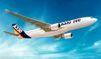 Airbus: EADS prêt à se décider cette semaine