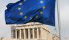 Europe : 110 milliards d'euros sur trois ans pour la Grèce