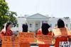 Les (tout petits) pas de l'administration Obama