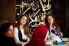 Rania exhorte les femmes à poursuivre leurs rêves