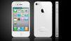 Pourquoi l'iPhone 4 est déjà un best-seller avant sa sortie