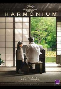 """""""Harmonium"""" de Koji Fukuda"""