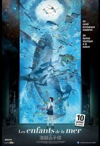 """Les Enfants de la mer"" d'Ayumu Watanabe"