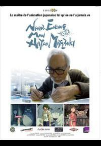 """Never-ending man : Hayao Miyazaki"""