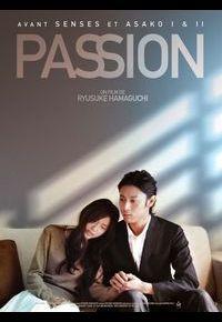 """Passion"" de Ryusuke Hamaguchi"