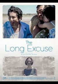 """The Long Excuse"""