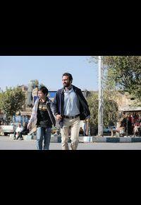 """Un Héros"" d'Asghar Farhadi"