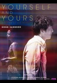 """""""Yourself and Yours"""""""