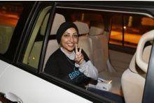 Le procès de la militante Maryam Al Khawaja reporté