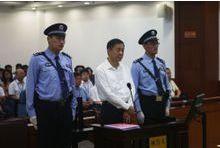 Bo Xilai devant la justice