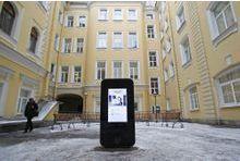 Un mémorial à Steve Jobs retiré à Saint-Pétersbourg