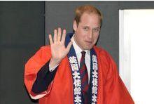 Le prince William décroche son brevet de pilote