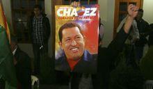 Chavez. Larmes à gauche
