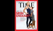 La maman qui divise l'Amérique