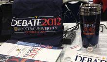 Revivez le 2e débat Obama/Romney en direct de la Spin Room