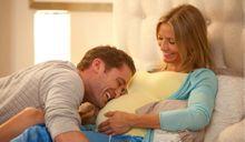 La bande-annonce du jour: Ce qui vous attend si vous attendez un enfant