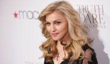 Madonna reçoit deux avertissements d'Instagram