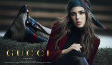 Charlotte Casiraghi, égérie de Gucci