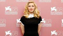 La signature de Madonna