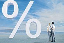 Investissement locatif: emprunter sur mesure