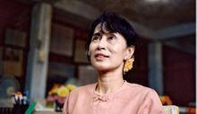 Le procès de Suu Kyi partiellement ouvert