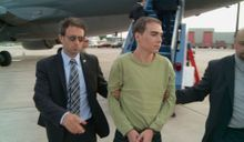 Magnotta plaide non-coupable