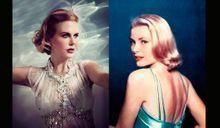 Nicole Kidman a la Grace