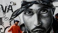 Tupac: le NYPD enquête sur la fusillade de 1994