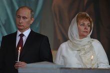 Où est passée madame Poutine?