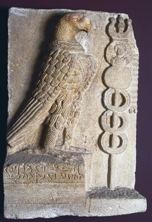 L'aigle d'Hatra avec écriture araméenne