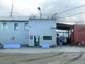 L'un des centres de détention où se trouvent les militants.