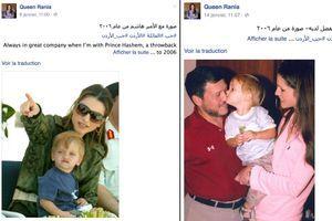 Rania FB2