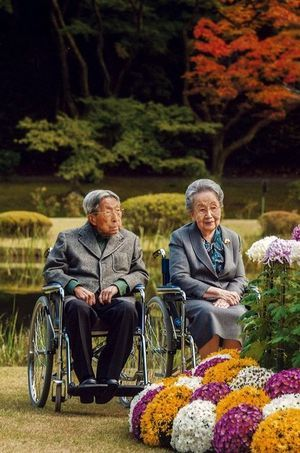 Le prince Mikasa du Japon et la princesse Yuriko à Tokyo, le 16 novembre 2015