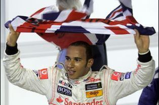 Champion du monde en 2008 !