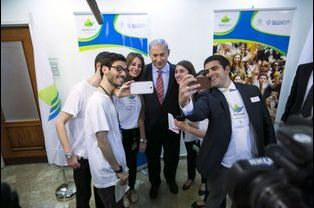 Benjamin Netanyahu en mars 2014 à Jérusalem