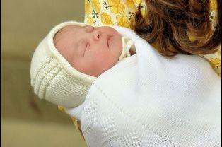 La princesse Charlotte Elizabeth Diana, le 2 mai 2015