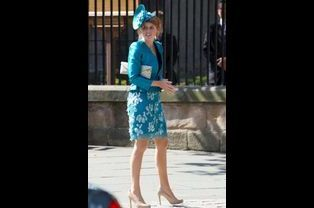 Beatrice d'York, le 30 juillet 2011