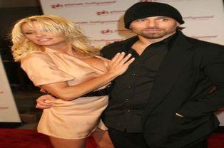Pamela Anderson et Rick Salomon