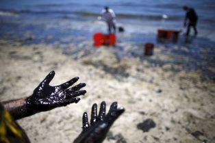 Les côtes californiennes en danger