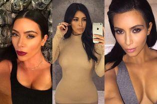 Kim Kardashian, l'égocentrisme en selfies