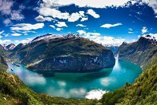 Fjordmidable Norvège