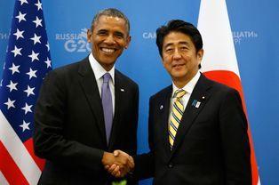 Barack Obama et le premier ministre japonais Shinzo Abe