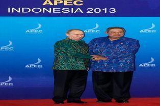 Vladimir Poutine et le président indonésien Susilo Bambang Yudhoyono